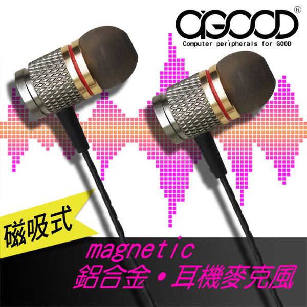 (A-GOOD)[A-GOOD] diamond-shaped magnetic aluminum earphone microphone