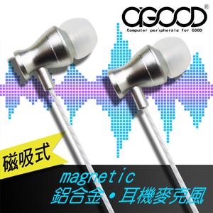(A-GOOD)[A-GOOD] aluminum alloy magnetic earphone microphone