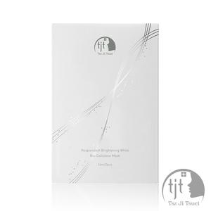 สารสกัดจากกล้ามเนื้อ Porcelain TJT 璀璨หน้ากาก Bio-fiber ขั้วโลกสีขาวแสง (3 ชิ้น / กล่อง)