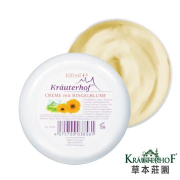 (KRÄUTERHOF)【Germany KR?UTERHOF Herbal Manor】 Marigold Repair Nourishing Cream (100ml)