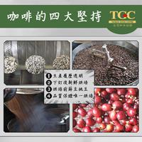 [TGC] ชานมไต้หวัน รสออริจินอล (15 ซอง / กล่อง) x 24 กล่อง