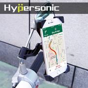 Hypersonic HPA501 Yili ที่ยืดมือถือกับแฮนด์จักรยาน จักรยานยนต์