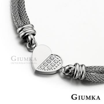 (GIUMKA) สร้อยข้อมือสายเหล็ก จี้รูปหัวใจ MB449