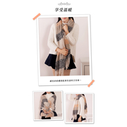 [TAITRA] [YANG YI] Mohair Simple All-Style Wool Colored Stripe Couples Unisex Scarf - Blue