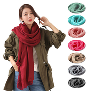 [Happy 邑邑] ผ้าพันคอผ้าฝ้ายและผ้าลินินเกาหลีสี่ฤดูป่าผ้าพันคอผ้าคลุมไหล่ขนาดใหญ่ - สีแดง