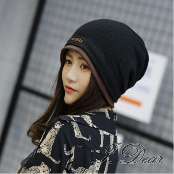(I.Dear)[I.Dear] Korean men and women neutral double wool knit sleeves moon cap warm hat collar (black)