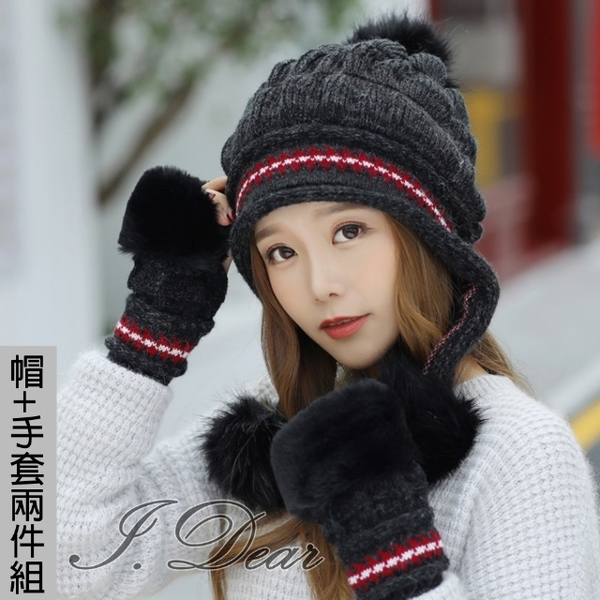 (I.Dear)[I.Dear] autumn and winter women's fashion warm knit drape wool ball cap + mitt gloves two-piece set (black)