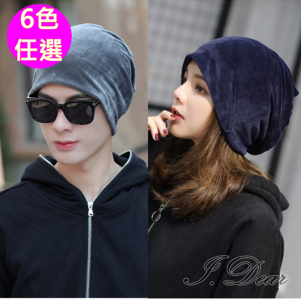 (I.Dear)[I.Dear] South Korea autumn and winter gold velvet moon cap head protector ear warm hat (5 colors)