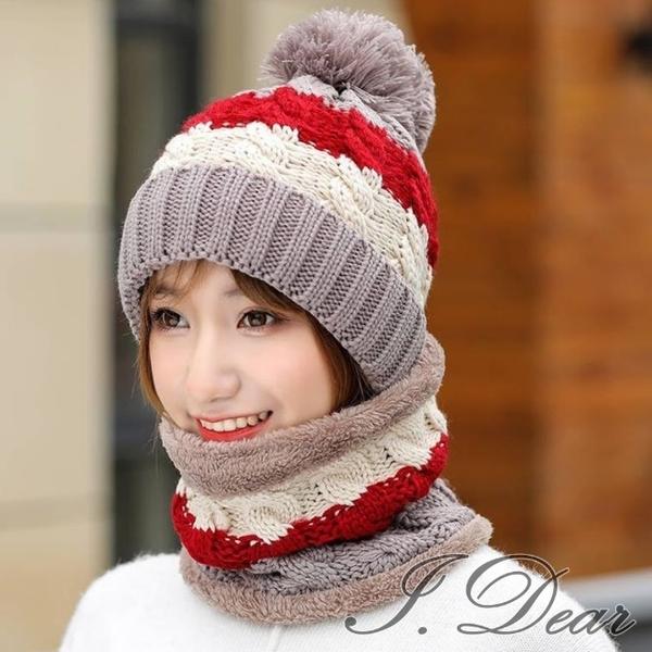 (I.Dear) [I.Dear] สาวเกาหลีลมลายสีถักลูกขนหมวก + เอี๊ยมสองชิ้น (อูฐสีแดง)