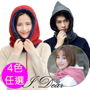 (I.Dear)[I.Dear] men and women warm thick bristles knitted collar bib hat (4 colors)
