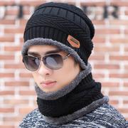 (I.Dear)[I.Dear] outdoor men and women warm thickening knitted wool cap bib two-piece set (black)