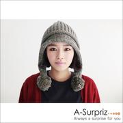 (A-Surpriz )A-Surpriz sweet lady ovo ball braid wool cap (cocoa-based)