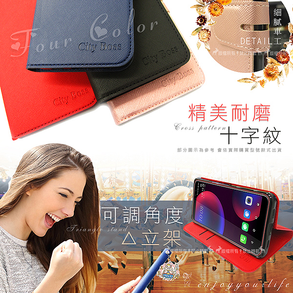 CITY Metropolis OPPO AX7 card stand magnetic mobile phone holster with hanging holes