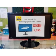 ลดราคา 1290บ. จอ LED 18.5นิ้ว Samsung SyncMaster SA300 มือสอง พร้อมส่ง