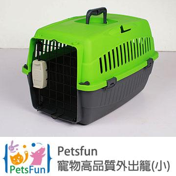 (Petsfun)Petsfun pet high quality out cage (small)