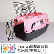 Petsfun สัตว์เลี้ยงกรงและสกายไลท์รุ่นคุณภาพสูง