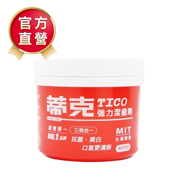 (TICO)Tiangong Tike Strong Teething Agent - Fresh Mint (140g)