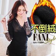 (FANI)◇Finni FaNi◇[100% not down velvet deep V lace bristles T-shirt top]