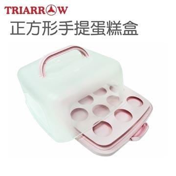 (益展-烘焙)Square portable cake box (with inner rack)
