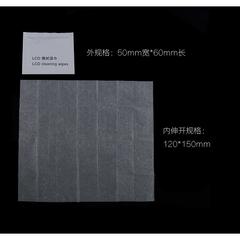 กระดาษเปียกเช็ดเลนส์ (รหัสสินค้า : XJ-081)