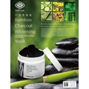 Mask Whitening Mask 250g สีม่วง