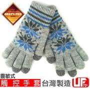 [UF72]HEAT1-TEX防風內長毛保暖觸控手套(靈敏型)UF6902女/灰色(雪地/冬季戶外/旅遊/冬季活動)
