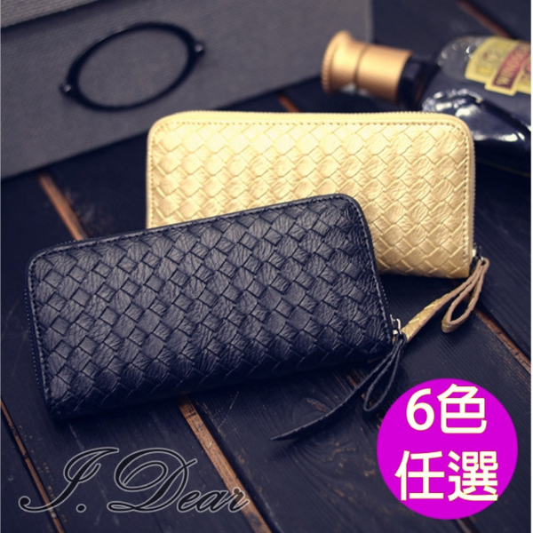 (I.Dear)[I.Dear] fashion lady leather woven pattern clutch bag long clip (6 colors)