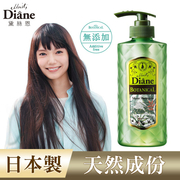 (Moist Diane)Moist Diane Hydrating Shampoo 480ml