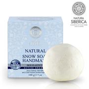 (NATURA SIBERICA)NATURA SIBERICA Earth Snow Hand Soap 100g