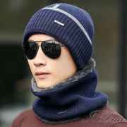 (I.Dear)[I.Dear] outdoor men and women warm geometric two-color wool blend thick knit hat bib two-piece set (Navy)