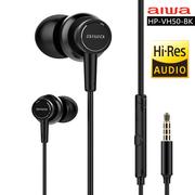 AIWA Aiwa ว่าจ้างความละเอียดสูงแบบมีสายหูฟัง HP-VH50-BK สีดำ