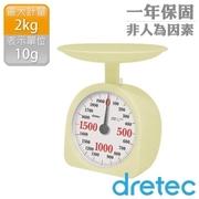 "(dretec)【Dretec】 ""Cream Bubble"" New Large Screen Mechanical Scale -2kg-Yellow"