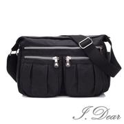 (I.Dear)[I.Dear] Europe and America mother and female casual Oxford cloth nylon zipper cross-body side backpack (BG75 black)