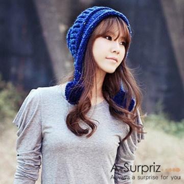 (A-Surpriz )A-Surpriz sweet beauty braids ovo ball wool cap (blue)