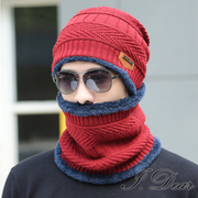 (I.Dear)[I.Dear] outdoor men and women warm thick knit wool cap bib two-piece set (wine red)