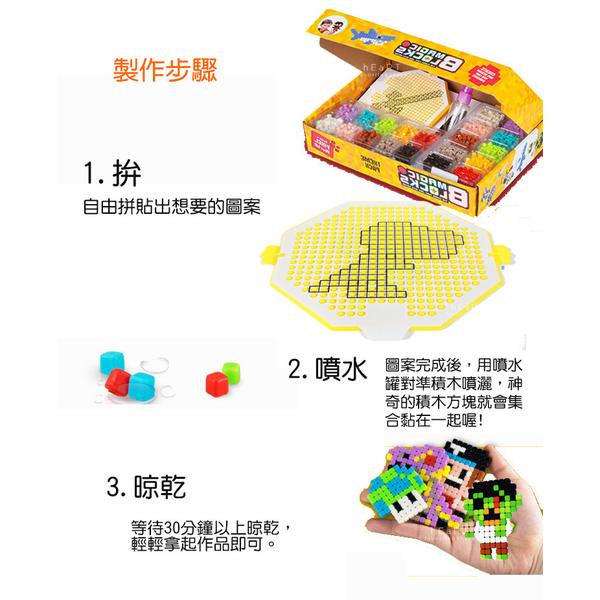 DIY ชุดประดิษฐ์ลูกปัดมหัศจรรย์  Magic Water Sticky Beads 1200ชิ้น