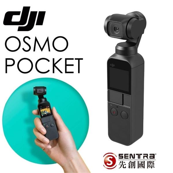 (DJI)DJI OSMO POCKET Pocket PTZ Camera