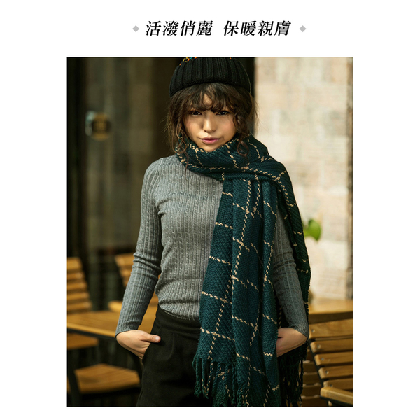 [TAITRA] [YANG YI] Korean Classic All-Style Winter Couple's Coarse Wool Extra Long Plaid Scarf - Azure Blue