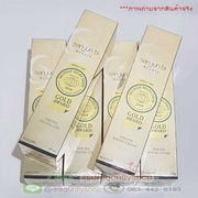 NEW!! San Jun Bi - Peeling Gel SAKURA เจลขัดผิว 200 mL.