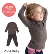 (ding baby)Ding baby children's high collar long-sleeved heating jacket *1 + warm pants - twist black *1