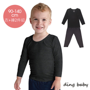 (ding baby)Ding baby children's round neck long-sleeved heating jacket *1 + warm pants - twist black *1