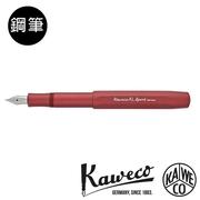 (KAWECO)Germany KAWECO AL Sport series pen coral red F