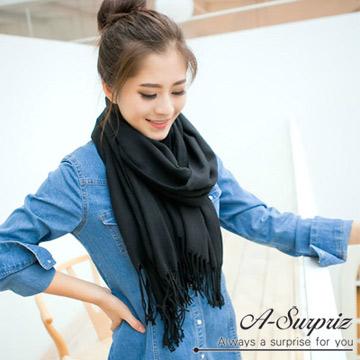 (A-Surpriz )A-Surpriz Wide temperament elegant plain cashmere shawl scarf (luxury black)