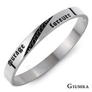 (GIUMKA)[GIUMKA] for the brave couple bracelet MB5006-M