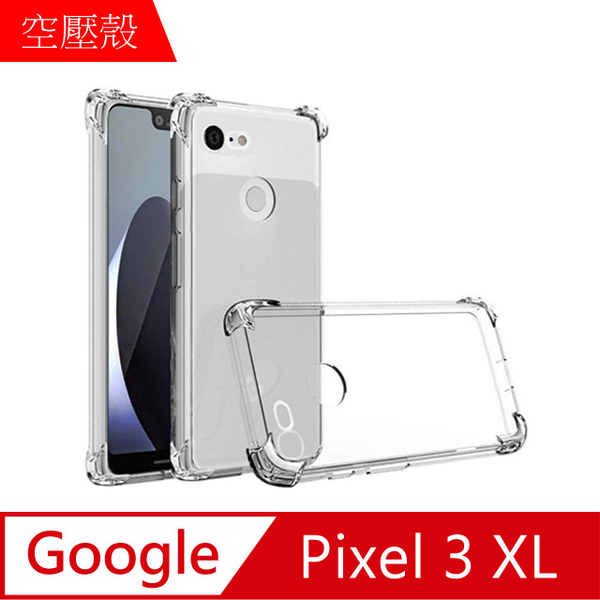 [MK Mark] Google Pixel 3 XL (6.3 吋) นิ่มแบบหนาสี่มุมเบาะกันกระแทกอากาศ