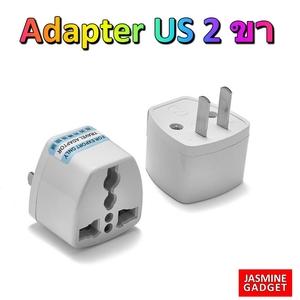 Universal Universal Switch Stand Adapter Plug AU EU UK to US Plug AC