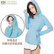 [Hui Yi HOII] เสื้อยืดคลุมด้วยผ้าซิปเต็มรูปแบบ★ UPF50 + ครีมกันแดดป้องกันรังสียูวีผ้าประสิทธิภาพแสงขั้นสูงเย็น -