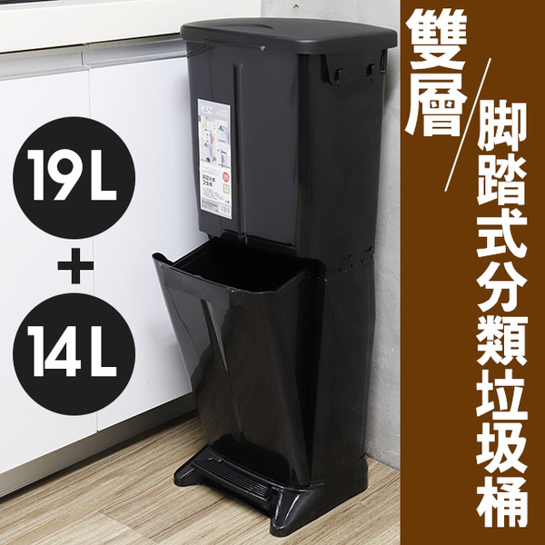 Vertical double-story large-capacity trash can - black / kitchen barrel / trash can