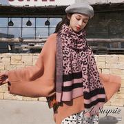 (A-Surpriz)A-Surpriz Dongdaemun Leopard thick woven long scarf (powder)