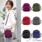 (I.Dear)[I.Dear] Metropolitan fashion men and women go out light and splash-proof nylon pouch diagonal bag (6 colors)